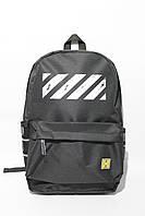Рюкзак Off-White Унисекс Черный с белыми полосками