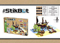 Анимационная студия Stikbot Пиратский корабль