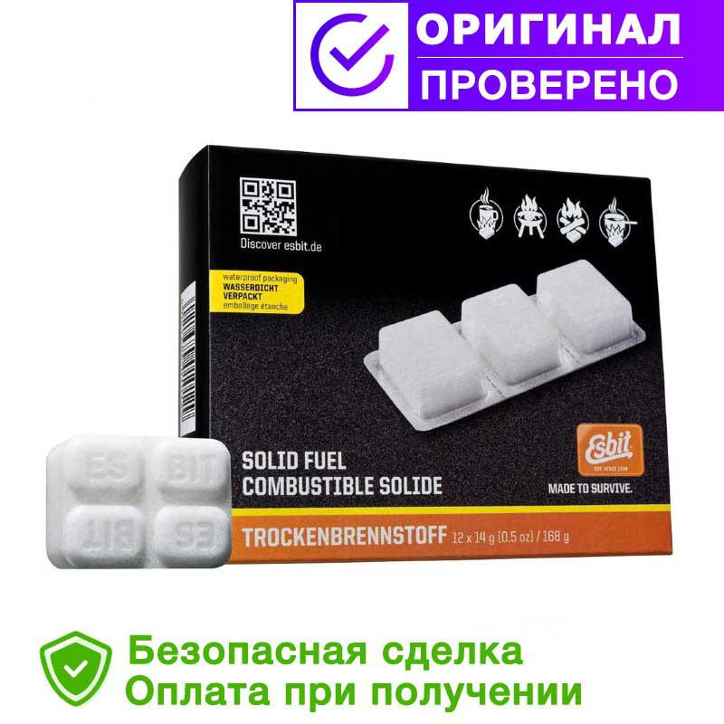 Твердое топливо (сухой спирт) таблетированное Esbit 20 x 4гр