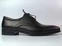 Rosso Avangard BS Graphite Derby туфли дерби кожаные классические черные мужская обувь большая 50 размер, фото 1