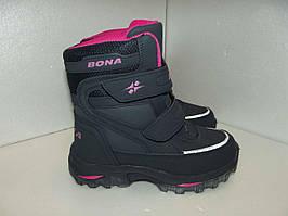 Кожаные ботинки для девочки, Bona, р. 31