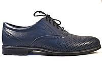 Rosso Avangard Felicite Blu Perf большая обувь летние мужские туфли кожаные синие в сеточку 50 размер, фото 1