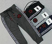 Детские спортивные штаны для мальчика тм Золото 451-4 опт 2-8лет. 12шт