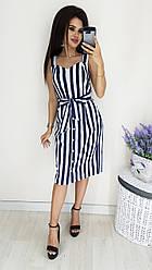Платье полосочка в расцветках  79218
