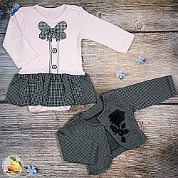 Боди с юбкой и пиджаком для маленькой девочки Размеры: 62,68,74,80 см(8850)