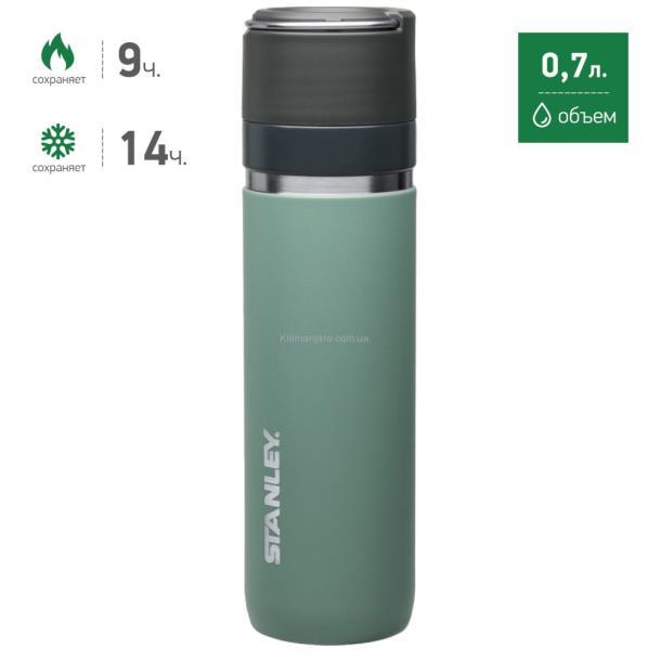 Термобутылка Stanley Ceramivac Shale 0,7 л   (10-03108-011)