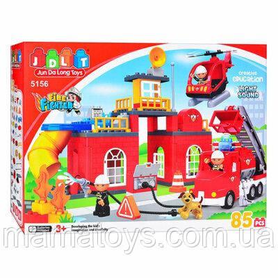 Дитячий Конструктор JDLT 5156 Пожежна станція 85 Великих деталей, звук, світло