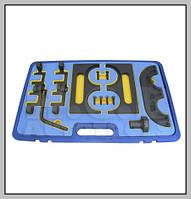 Набор фиксаторов распредвала для установки фаз ГРМ (BMW S85)