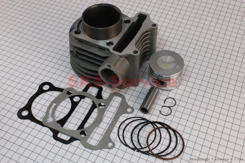 Цилиндр к-кт (цпг) 125cc-52,4мм (палец 15мм)