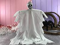 Подвесная кукла Череп белая 30 см