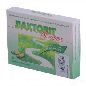 Лактовит форте - бактерии, продуцирующие молочную кислоту, капс. №14, фото 2