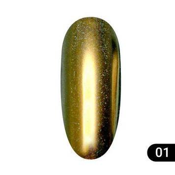 Втирка для ногтей Global Fashion Pea Cock Powder 01