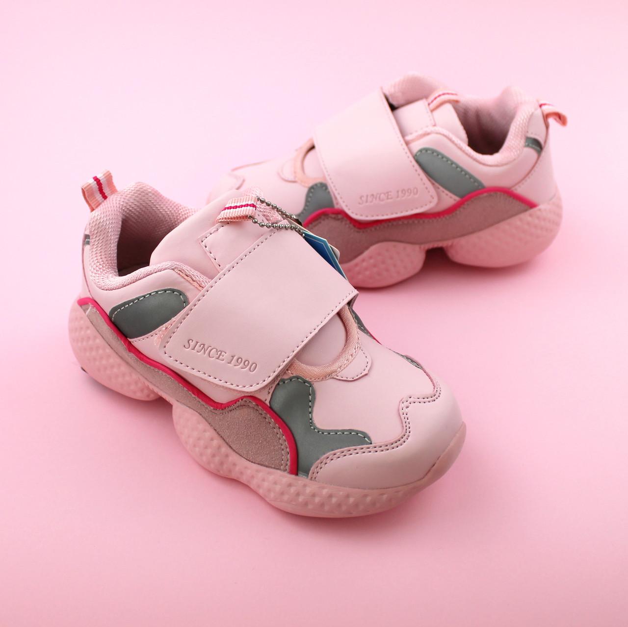 Детские кроссовки для девочки Розовые обувь Bi&Ki размер 29,30,32