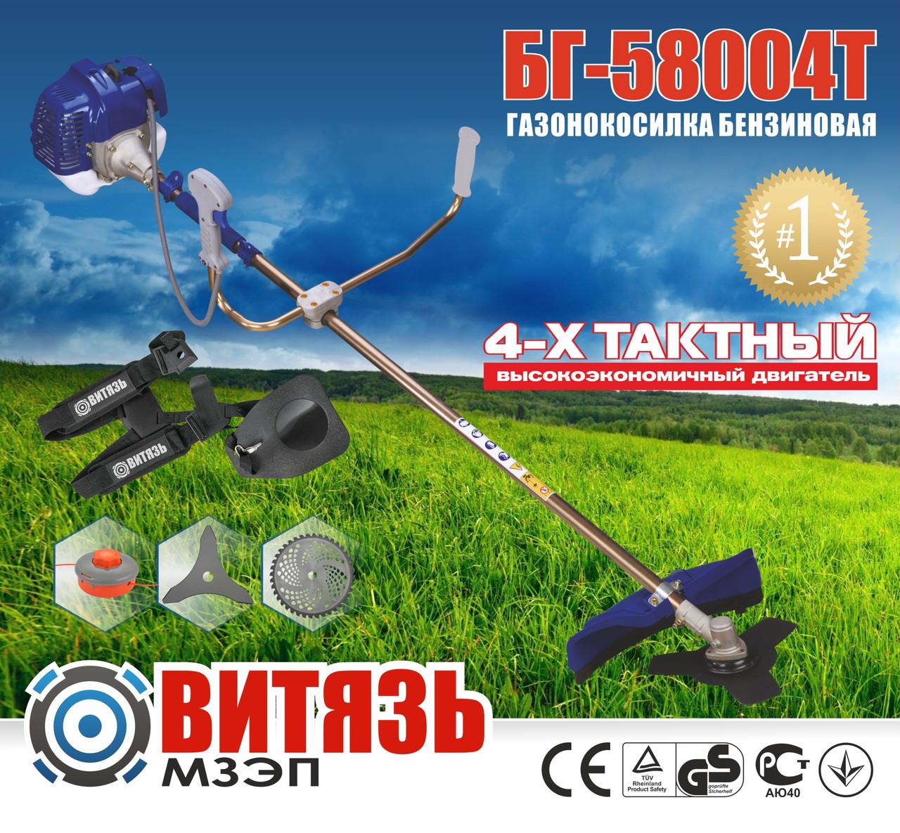 Бензокоса Витязь БГ-5800 4Т (4-х тактный двигатель) + набор ножей
