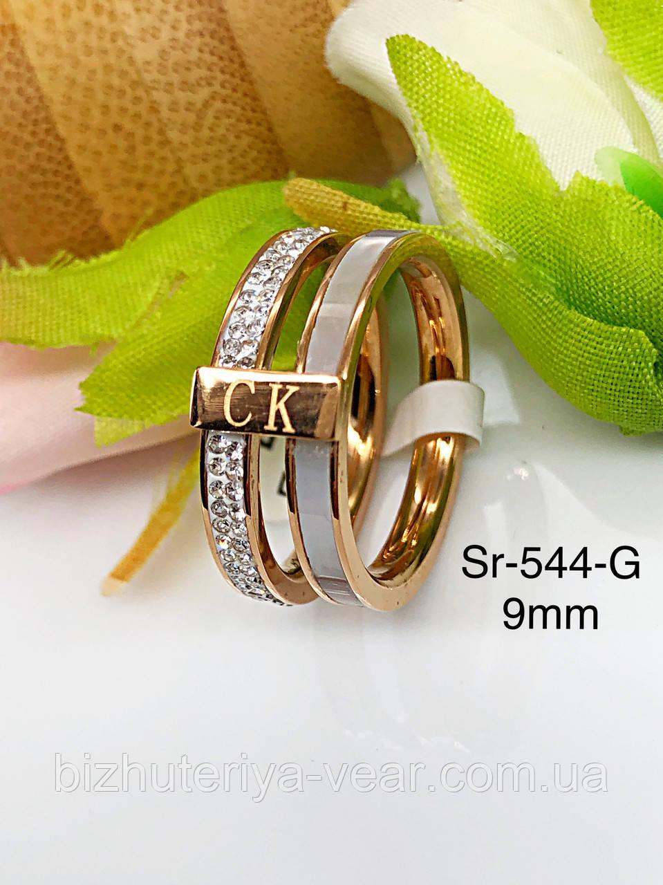 Кольцо Sr-544(6)
