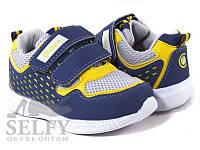 Кросівки дитячі Clibee F783 blue-yellow 26-31