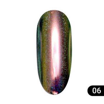 Втирка для нігтів Global Fashion Pea Cock Powder 06