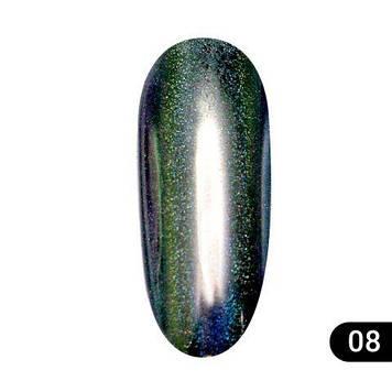 Втирка для нігтів Global Fashion Pea Cock Powder 08
