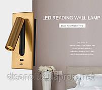 Світильник настінний WL-008 LED 2W 2700К 230В USB латунь, фото 3
