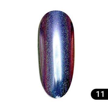Втирка для нігтів Global Fashion Pea Cock Powder 11