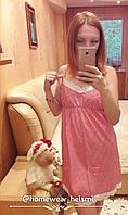 Ночная сорочка с кружевом для беременных и кормящих
