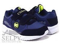 Кросівки дитячі Clibee L-8 blue-green 31-36