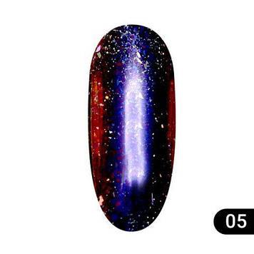 Втирка для ногтей Global Fashion, Starlight Chameleon Powder 05 K155