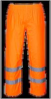 Светоотражающие влагозащитные брюки H441