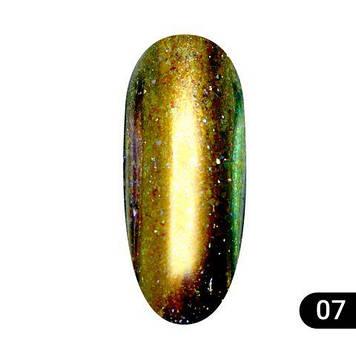 Втирка для нігтів Global Fashion, Starlight Chameleon Powder 07 K155
