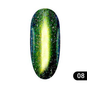 Втирка для нігтів Global Fashion, Starlight Chameleon Powder 08 K155