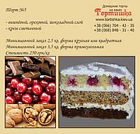 Торт №5, Вишнёво-ореховый торт