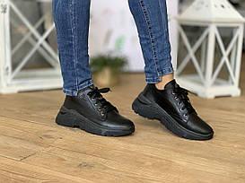 Ботинки YDG Bellini: 2036.1к