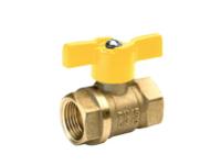 Кран шаровый диаметр 20 газ резьба внутренняя/внутренняя ручка бабочка Formec