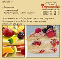 Торт №17, Бисквитный торт