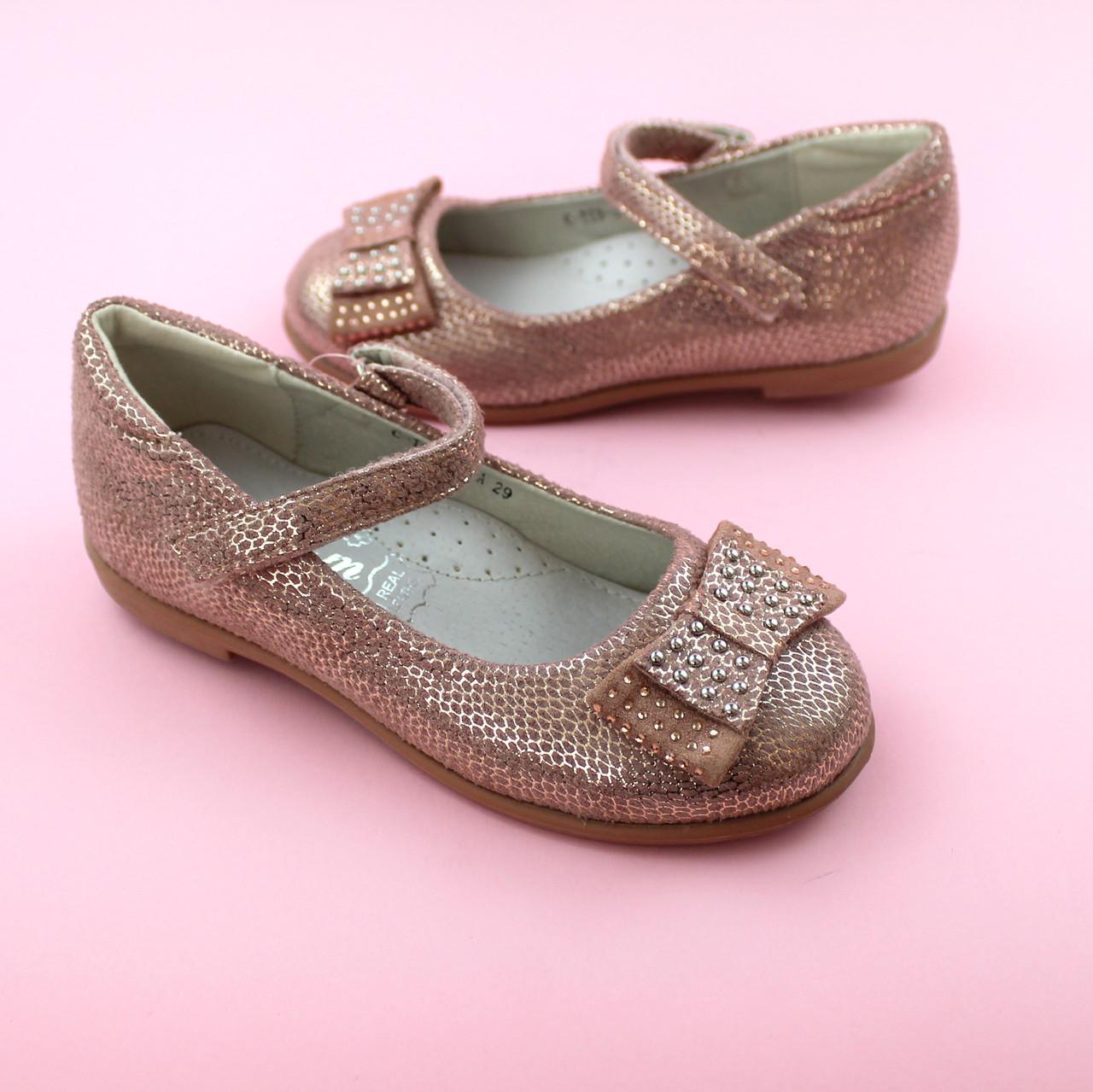 Детские туфли для девочки Пудра обувь Том.м размер 32,33,35