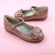 Детские туфли для девочки Пудра обувь Том.м размер 32,33,34,35