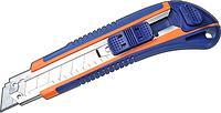 Нож Portwest Snap Off KN18 Синий