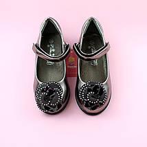 Детские туфли для девочки Серебро обувь Том.м размер 28,31,33,35, фото 2