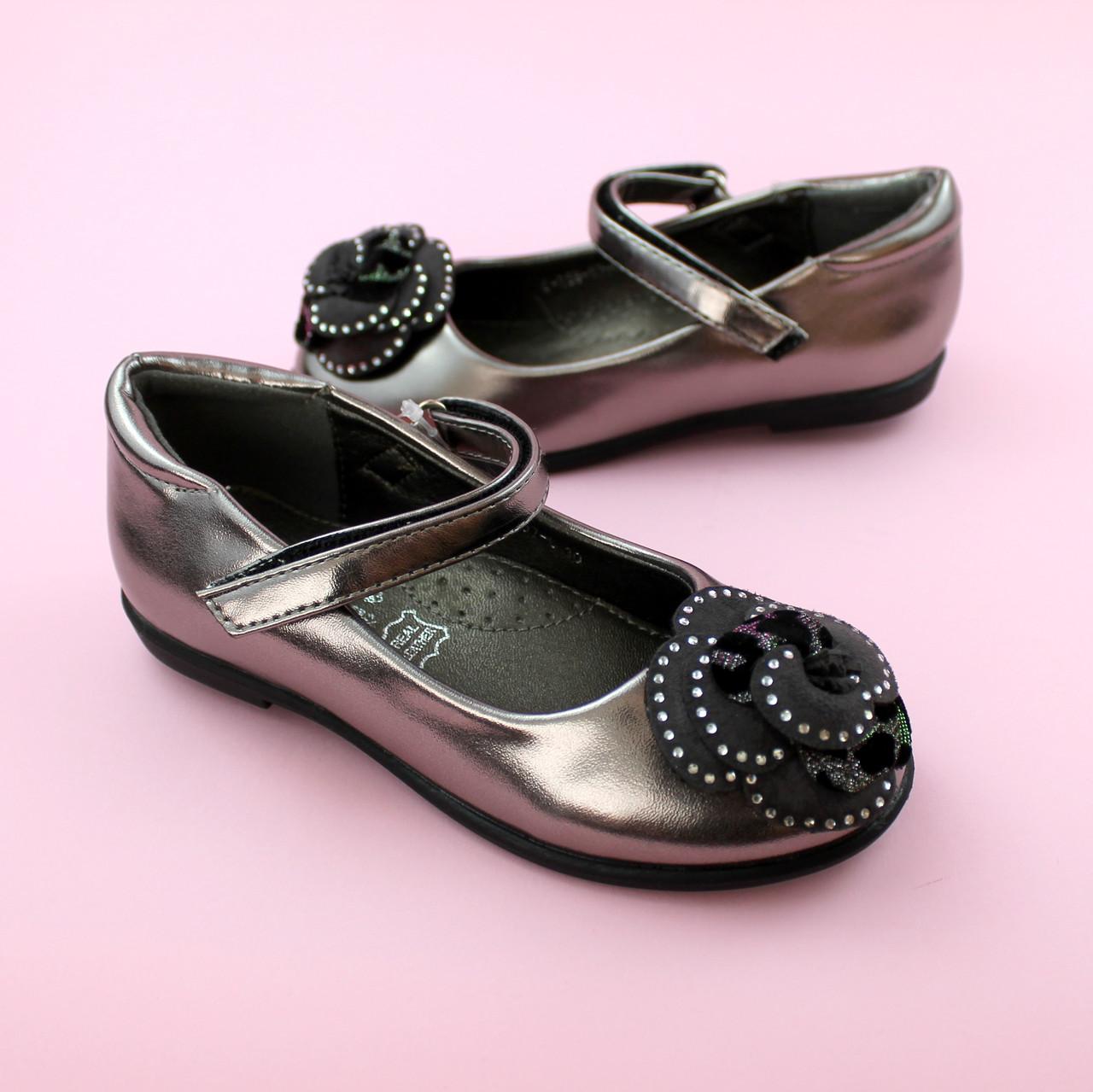Детские туфли для девочки Серебро обувь Том.м размер 28,31,33,35