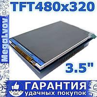 Дисплей TFT LCD 3.5 дюйма ILI9486 универсальный для Arduino Mega 2560 / ARDUINO UNO