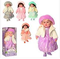 Кукла M 3863 Панночка 50 см на укр/англ (5 видов, стихи, песня)