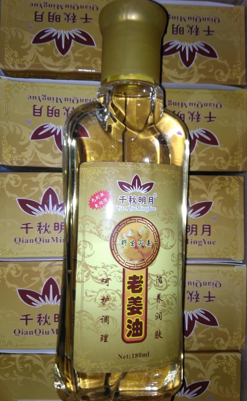 Масажне Масло імбиру імбирне масажне масло імбирне масажне масло