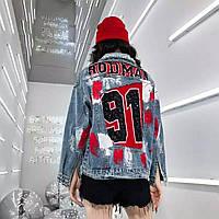 Жіноча джинсова куртка рванка Rodman 91 блакитна