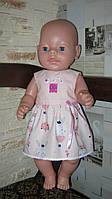 Красивое платье для кукол Беби Борн. Большой выбор одежды.