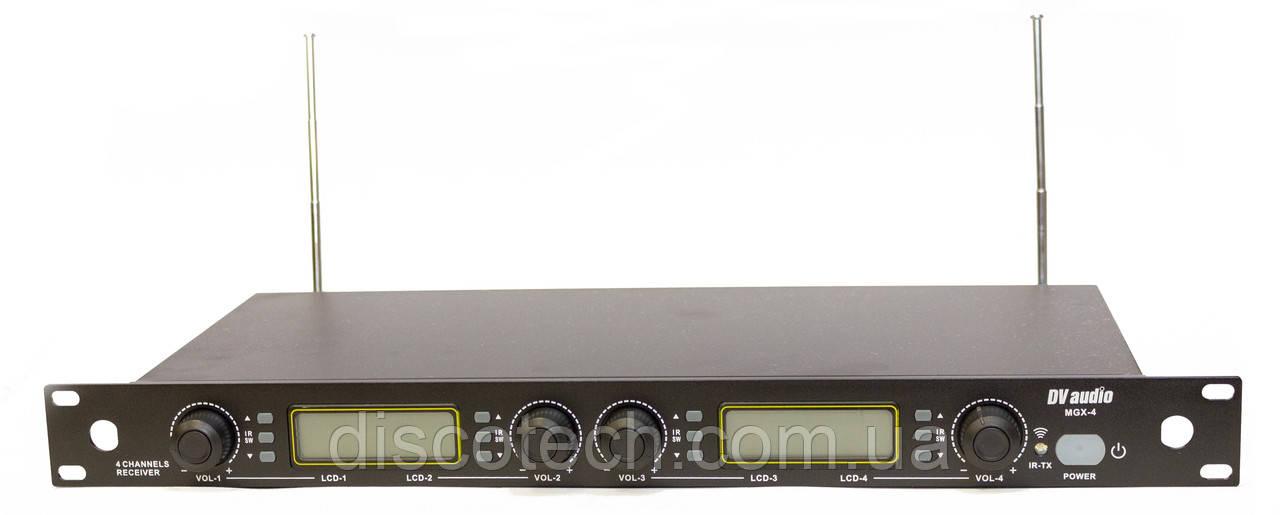 Четырехканальный базовый приемник для систем серии MGX