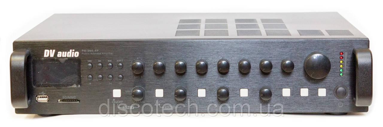Трансляционный микшер-усилитель 360W с USB, 4-зоны, FM-тюнер, Фантомное питание +48V, BLUETOOTH