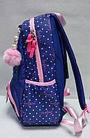 """Школьный рюкзак """"Safari"""" ортопедический для девочек, фото 3"""