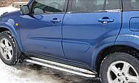 Боковые пороги площадка из нержавеющей стали Toyota Rav4 2000-2005 г.в.