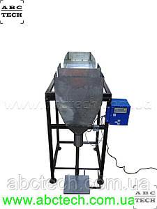 Дозатор площадочный (0,5 кг - 50 кг) без бункера