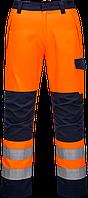 Брюки Modaflame RIS темно-синие/оранжевые